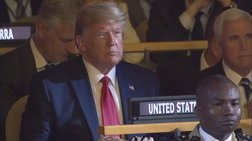 """Νέο """"μανιφέστο"""" Τραμπ κατά της παγκοσμιοποίησης από τον ΟΗΕ"""