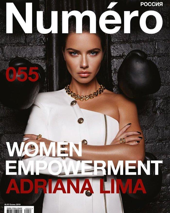 Αντριάνα Λίμα: Με Ελληνα φωτογράφο, ρούχα & κοσμήματα σε μεγάλο περιοδικό - εικόνα 2