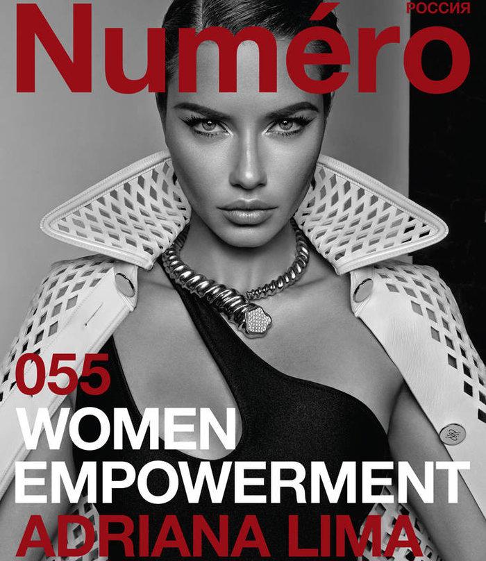 Αντριάνα Λίμα: Με Ελληνα φωτογράφο, ρούχα & κοσμήματα σε μεγάλο περιοδικό