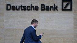 "Deutsche Bank για ανάπτυξη: ""Ο ουρανός έχει σκοτεινιάσει"""