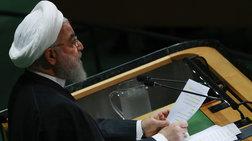 Ιράν: Καμία συζήτηση με ΗΠΑ όσο είναι σε ισχύ οι κυρώσεις