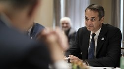 Mητσοτάκης: Στόχος να κάνω την Ελλάδα το success story της ευρωζώνης