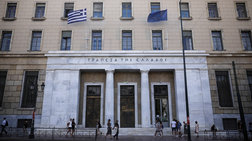 FAZ: Το ελληνικό «σχέδιο Ηρακλής» για τα κόκκινα δάνεια