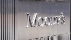 moodys-gia-thomas-cook-pligma-gia-tis-ellinikes-trapezes