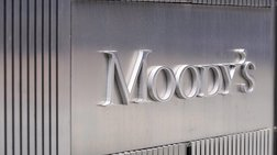 Moody's για Thomas Cook: Πλήγμα για τις ελληνικές τράπεζες