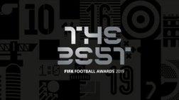 «Σκάνδαλο FIFA με την ψηφοφορία στα βραβεία The Best»