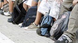 Έκθεση Κομισιόν: «Εκπαιδευτική φτώχεια» απειλεί τους 15χρονους Έλληνες