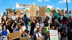 Νέα μαθητική πορεία για τη κλιματική αλλαγή στο Σύνταγμα