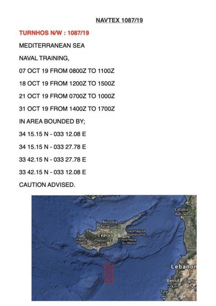 Πέντε νέες NAVTEX από την Τουρκία από τη Λήμνο έως την Κύπρο - εικόνα 2