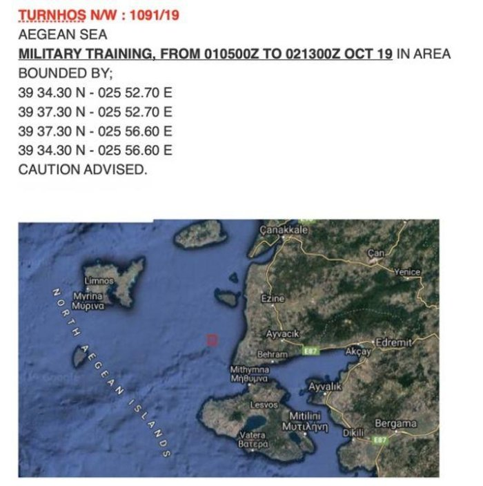Πέντε νέες NAVTEX από την Τουρκία από τη Λήμνο έως την Κύπρο - εικόνα 5