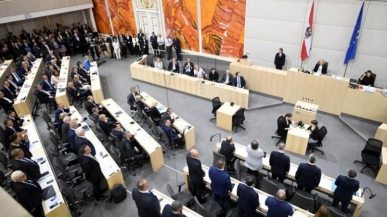 Αυστρία: Πρόωρες βουλευτικές εκλογές σήμερα Κυριακή
