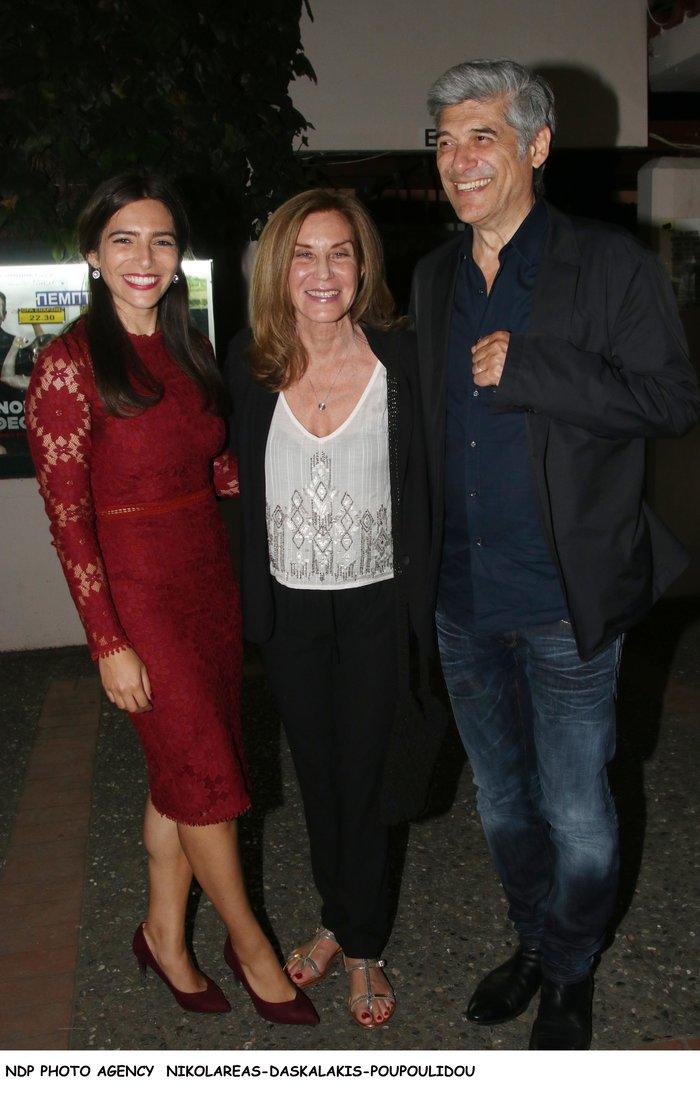 Ο Γιώργος Χωραφάς με τη σύζυγό του,Ροζαλί & την κόρη του Ζωή Χωραφά