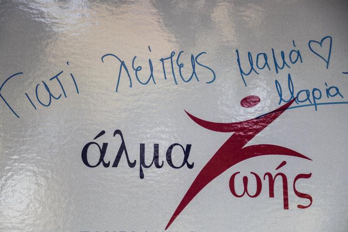 Χιλιάδες δρομείς στην Αθήνα κατά του καρκίνου του μαστού - εικόνα 5