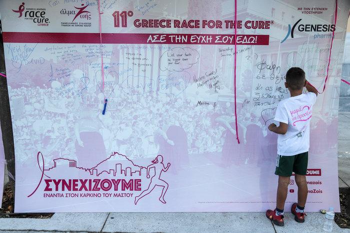 Χιλιάδες δρομείς στην Αθήνα κατά του καρκίνου του μαστού - εικόνα 7