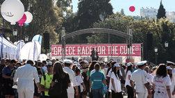 Χιλιάδες δρομείς στην Αθήνα κατά του καρκίνου του μαστού