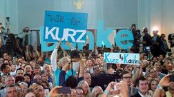 Ο Σεμπάστιαν Κουρτς ο νικητής των πρόωρων εκλογών στην Αυστρία