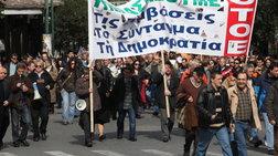Νέα 24ωρη πανελλαδική απεργία στις τράπεζες την Τετάρτη