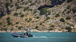 Το Λιμενικό εντόπισε πάνω από έναν τόνο ναρκωτικών στις Σποράδες