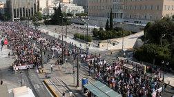 Απεργία: Σε χρόνο... ρεκόρ οι πορείες και με μικρή συμμετοχή