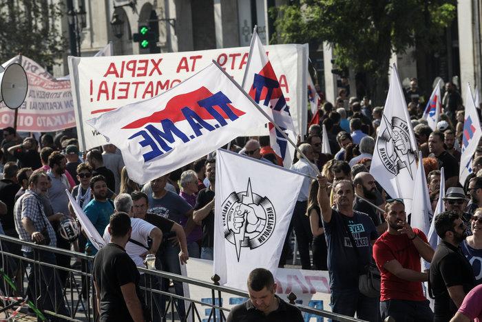 Απεργία: Σε χρόνο... ρεκόρ οι πορείες και με μικρή συμμετοχή - εικόνα 3