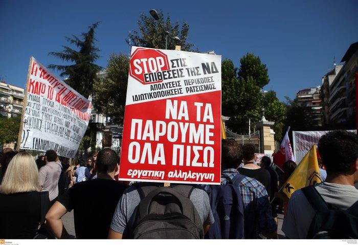Απεργία: Σε χρόνο... ρεκόρ οι πορείες και με μικρή συμμετοχή - εικόνα 16