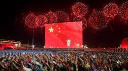 Κίνα: Ριζικές αλλαγές σε διάστημα 70 ετών