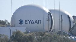 Τον Απρίλιο του 2020 η υδροδότηση της Αίγινας από την ΕΥΔΑΠ