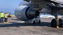 Απίστευτο: Αεροπλάνο τράκαρε με αυτοκίνητο στο Ηράκλειο