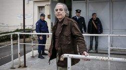 Νέο αίτημα Κουφοντίνα για άδεια από τις φυλακές