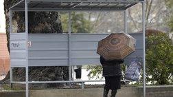 Meteo: Έρχονται έντονα καιρικά φαινόμενα την Παρασκευή
