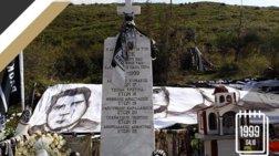 Το μήνυμα του ΠΑΟΚ για τα 20 χρόνια από το δυστύχημα στα Τέμπη