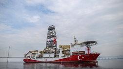 Το Γιαβούζ ξεκινά νέο γύρο γεωτρήσεων στην ανατολική Μεσόγειο τη Δευτέρα