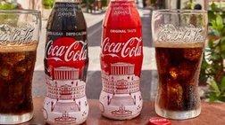 Τι λέει η Coca Cola Hellas για ενέργεια των εταιριών ΒΙΚΟΣ, ΛΟΥΞ,ΕΨΑ
