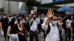 Ηνωμένα Έθνη: Έρευνα για τα βίαια επεισόδια σε Χονγκ-Κονγκ