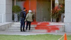 Επίθεση του Ρουβίκωνα στα γραφεία της ΛΑΡΚΟ στο Μαρούσι