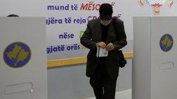 Κρίσιμες βουλευτικές εκλογές στο Κόσοβο