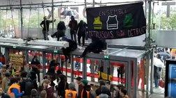 Extinction Rebelliοn: Ακτιβιστές κατέλαβαν εμπορικό κέντρο στο Παρίσι