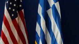 Β΄ γύρος Στρατηγικού Διαλόγου μεταξύ Ελλάδας και ΗΠΑ