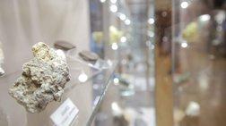 Τα ορυκτά κι εμείς στο Αριστοτέλειο Μουσείο Φυσικής Ιστορίας