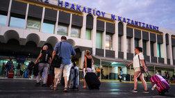 Κρήτη: Σύλληψη 35 αλλοδαπών για πλαστά ταξιδιωτικά έγγραφα