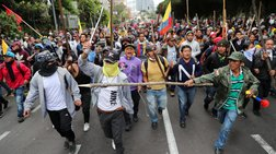Μαζικές διαδηλώσεις κατά της λιτότητας στον Ισημερινό