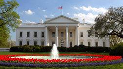 Ο Λευκός Οίκος εμπόδισε διπλωμάτη να καταθέσει στο Κογκρέσο