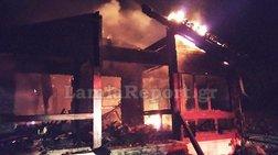 Κάηκε εστιατόριο ορεινού σαλέ στη Φθιώτιδα