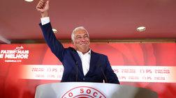 Πορτογαλία: Επαφές Κόστα για τον σχηματισμό κυβέρνησης