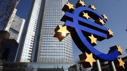 Καμπανάκι της ΕΚΤ για τη ρευστότητα και τα κόκκινα δάνεια