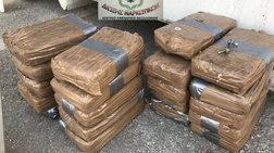 700 κιλά κόκας από το Εκουαδόρ κρυμένα σε φορτία με μπανάνες