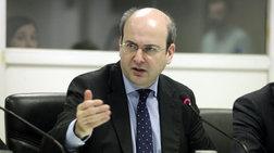 Στη Βουλή τέλη Οκτώβρη το νομοσχέδιο για την αποκρατικοποίηση της ΔΕΠΑ