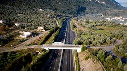 Αίρεται η απαγόρευση κυκλοφορίας στην Ε.Ο. Αθηνών-Θεσσαλονίκης
