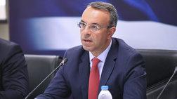 Στη Κύπρο τη Δευτέρα ο Χρήστος Σταϊκούρας