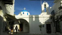 Conde Nast Traveller: Μύκονος, Πάρος,  Κρήτη στο «Top 5 νησιών της Ευρώπης»